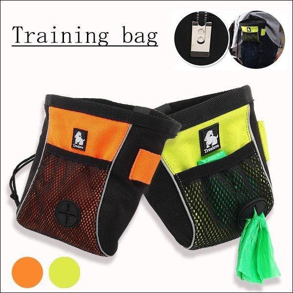 犬 トリーツポーチ トレーニングバッグ ポーチ お散歩袋 ウエストポーチ|wanwan-square-garden