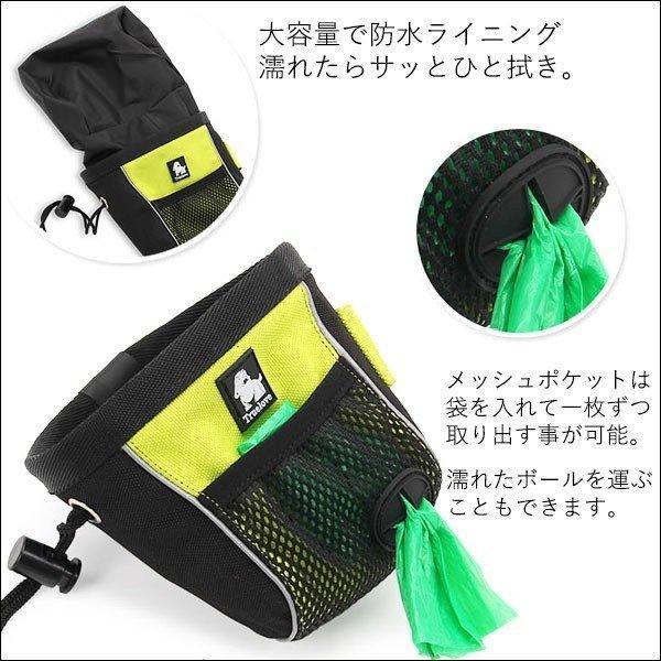 犬 トリーツポーチ トレーニングバッグ ポーチ お散歩袋 ウエストポーチ|wanwan-square-garden|04