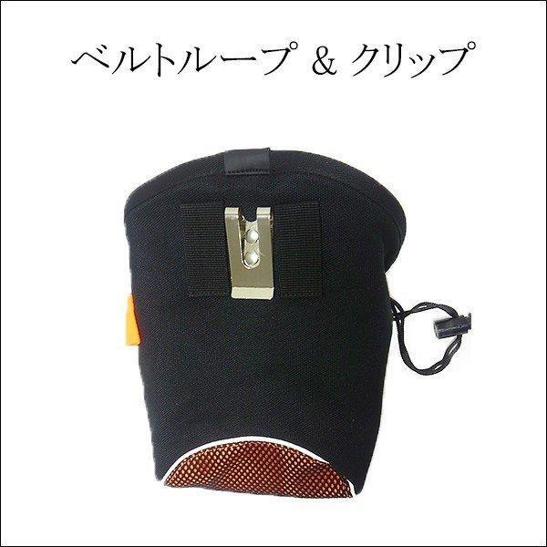犬 トリーツポーチ トレーニングバッグ ポーチ お散歩袋 ウエストポーチ|wanwan-square-garden|05