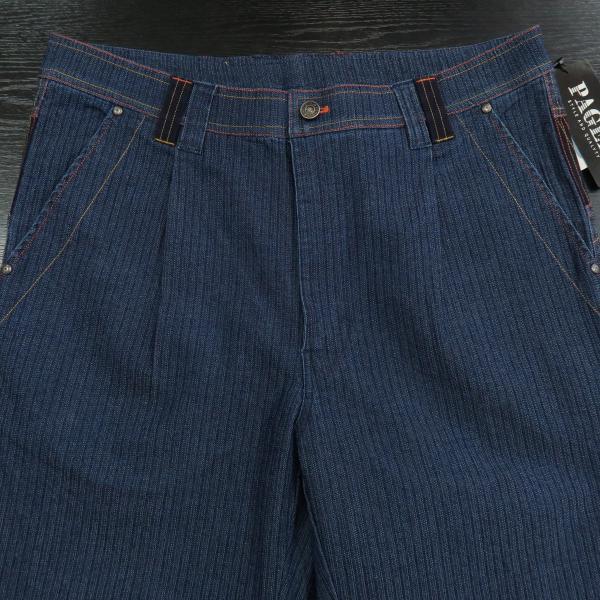 パジェロ 1タックジーンズ インディゴ 82-100cm 75-5106-07-49 PAGELO|wanwan|05
