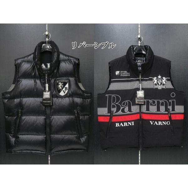 バーニヴァーノ リバーシブルダウンベスト 黒 LLサイズ BAW-GDV2600-09 BARNI VARNO wanwan