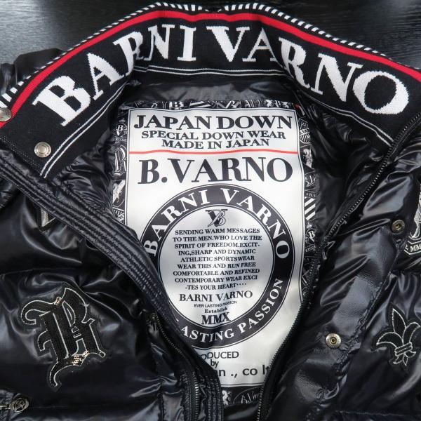 バーニヴァーノ ダウンベスト 黒 LLサイズ BAW-GDV2606-09 BARNI VARNO|wanwan|05