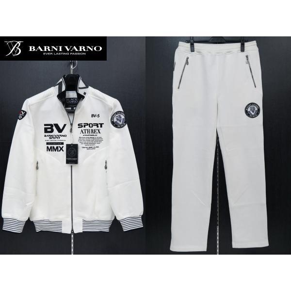 バーニヴァーノ トラックジャケット上下セット 白 Lサイズ BAW-GSS2682-01 BARNI VARNO|wanwan