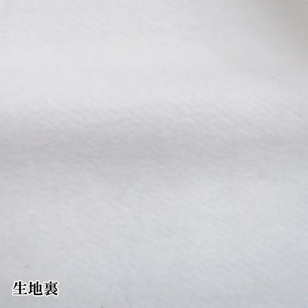 バーニヴァーノ トラックジャケット上下セット 白 Lサイズ BAW-GSS2682-01 BARNI VARNO|wanwan|06