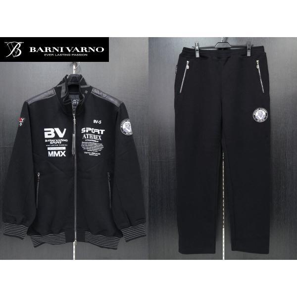 バーニヴァーノ トラックジャケット上下セット 黒 Lサイズ BAW-GSS2682-09 BARNI VARNO|wanwan