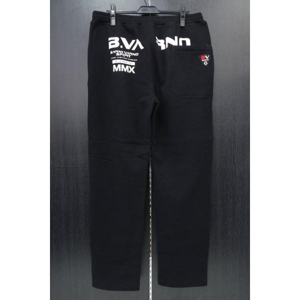 バーニヴァーノ トラックジャケット上下セット 黒 Lサイズ BAW-GSS2682-09 BARNI VARNO|wanwan|03