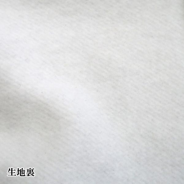 バーニヴァーノ トラックジャケット上下セット 白 Lサイズ BAW-GSS2685-01 BARNI VARNO|wanwan|06