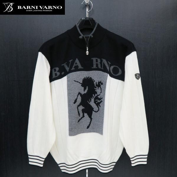 バーニヴァーノ ハーフジップセーター 白 Lサイズ BAW-GSW2649-01 BARNI VARNO|wanwan