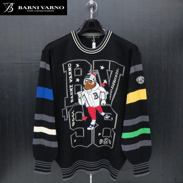 バーニヴァーノ 丸首セーター 黒 M-Lサイズ BAW-GSW2654-09 BARNI VARNO|wanwan