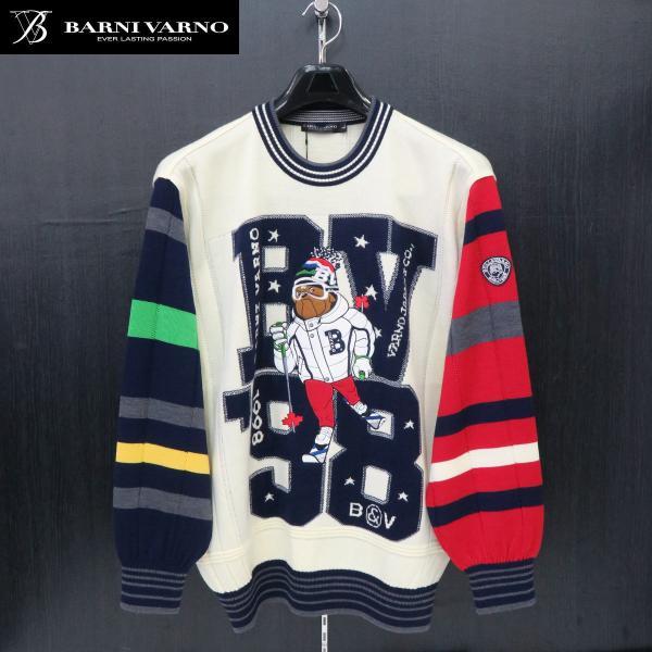 バーニヴァーノ 丸首セーター オフシロ Lサイズ BAW-GSW2654-69 BARNI VARNO|wanwan