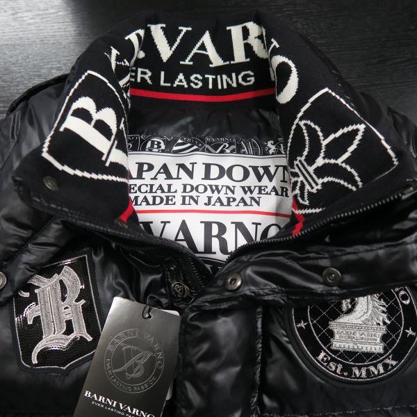 バーニヴァーノ ダウンジャケット 黒 Lサイズ BAW-HDB3007-09 BARNI VARNO 新作|wanwan|04
