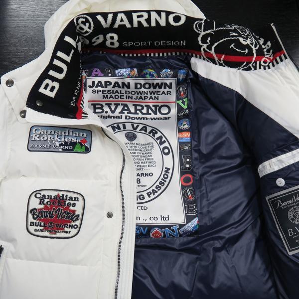 バーニヴァーノ ダウンジャケット 白 Lサイズ BAW-HDB3009-01 BARNI VARNO 新作|wanwan|08