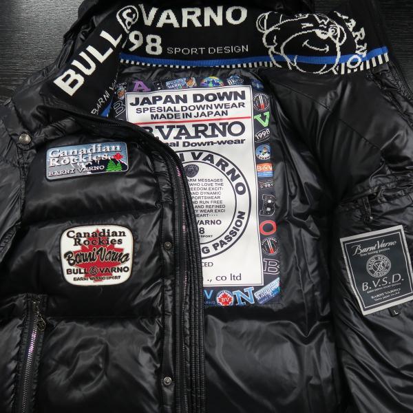 バーニヴァーノ ダウンジャケット 黒 Lサイズ BAW-HDB3009-09 BARNI VARNO 新作|wanwan|08
