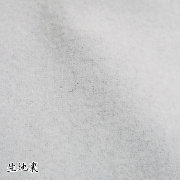 バーニヴァーノ カジュアルパンツ 黒/白 M-Lサイズ BAW-HSP3068-07 BARNI VARNO|wanwan|09