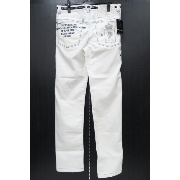 バーニヴァーノ 5ポケットジーンズ 白 82-100cm BSS-HJZ2880-02 BARNI VARNO wanwan 02