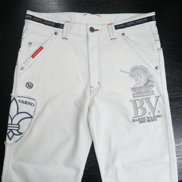バーニヴァーノ 5ポケットジーンズ 白 82-100cm BSS-HJZ2880-02 BARNI VARNO wanwan 03