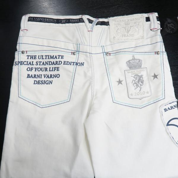 バーニヴァーノ 5ポケットジーンズ 白 82-100cm BSS-HJZ2880-02 BARNI VARNO wanwan 07