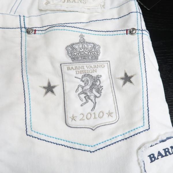 バーニヴァーノ 5ポケットジーンズ 白 82-100cm BSS-HJZ2880-02 BARNI VARNO wanwan 08