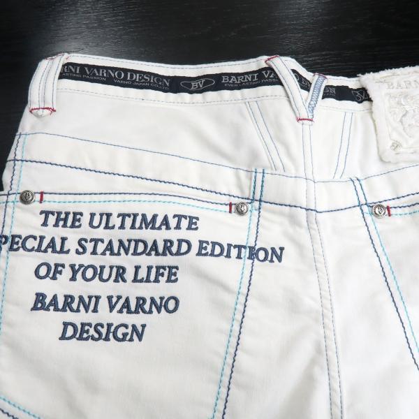 バーニヴァーノ 5ポケットジーンズ 白 82-100cm BSS-HJZ2880-02 BARNI VARNO wanwan 09