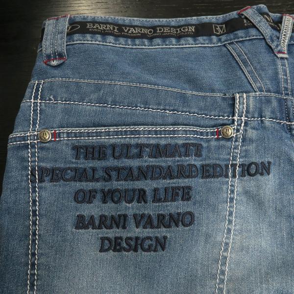 バーニヴァーノ 5ポケットジーンズ 薄いインディゴブルー 82-100cm BSS-HJZ2880-63 BARNI VARNO|wanwan|09