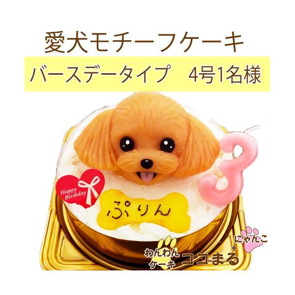[ベストセレクション] 誕生日 画像 犬
