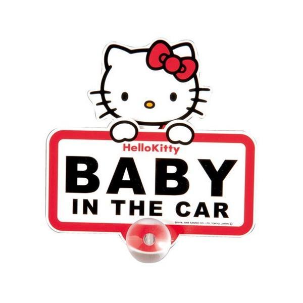 車用 ハローキティ スイングサイン KT282  | 車 マグネット 吸盤 ステッカー サイン 安全対策 ベビーシール 赤ちゃん 子ども BABY サンリオ