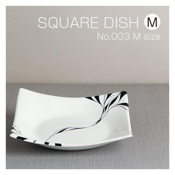 砥部焼 おしゃれ 【スクエアディッシュ M】 お皿 角皿 盛皿 取皿 窯元 和将窯 Washo-003|wapal