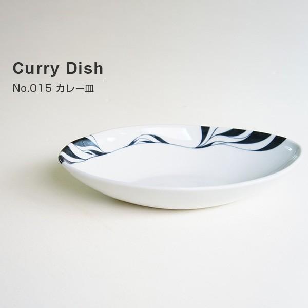 砥部焼 おしゃれ 【カリーディッシュ】 カレー皿 串皿 お皿 盛皿 窯元 和将窯 Washo-015|wapal