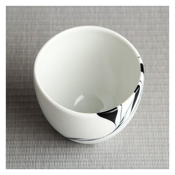砥部焼 おしゃれ 【エチュードカップ】 フリーカップ 湯呑み モダン 窯元 和将窯 Washo-101|wapal|04