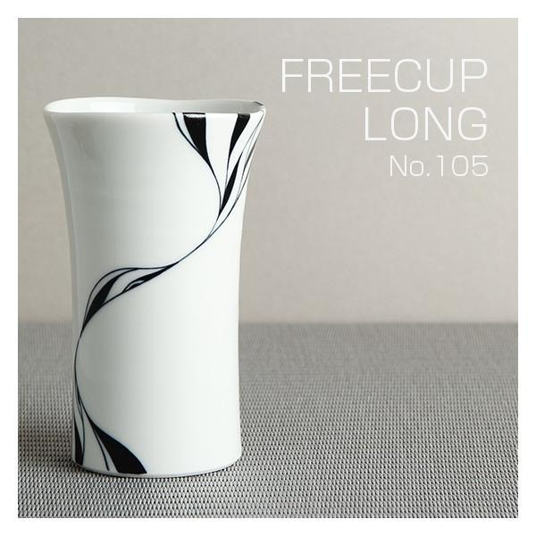 砥部焼 おしゃれ 【フリーカップ ロング】 焼酎カップ ビアカップ モダン 白黒 窯元 和将窯 Washo-105 wapal