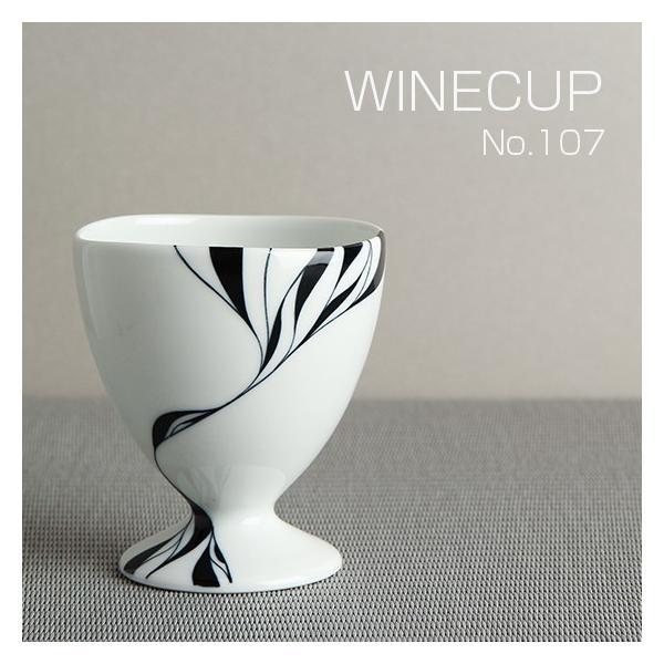 砥部焼 おしゃれ 【ワインカップ】 カクテルグラス フリーカップ モダン 白黒 窯元 和将窯 Washo-107|wapal