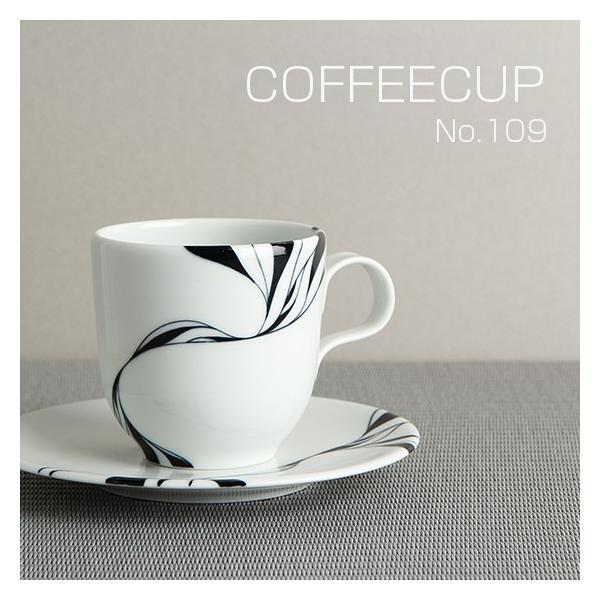 砥部焼 おしゃれ 【コーヒーカップ】 ティーカップ モダン 白黒 窯元 和将窯 Washo-109|wapal