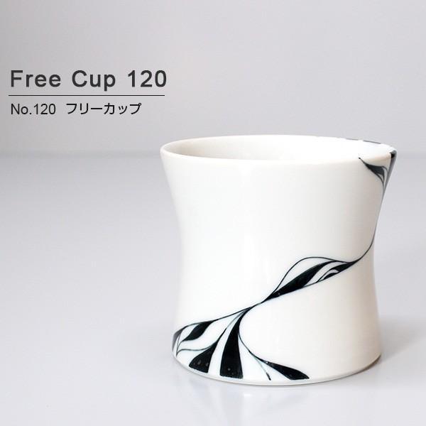 砥部焼 おしゃれ 【フリーカップ】 持ちやすい ロックカップ  焼酎カップ 湯呑み 窯元 和将窯 Washo-120|wapal