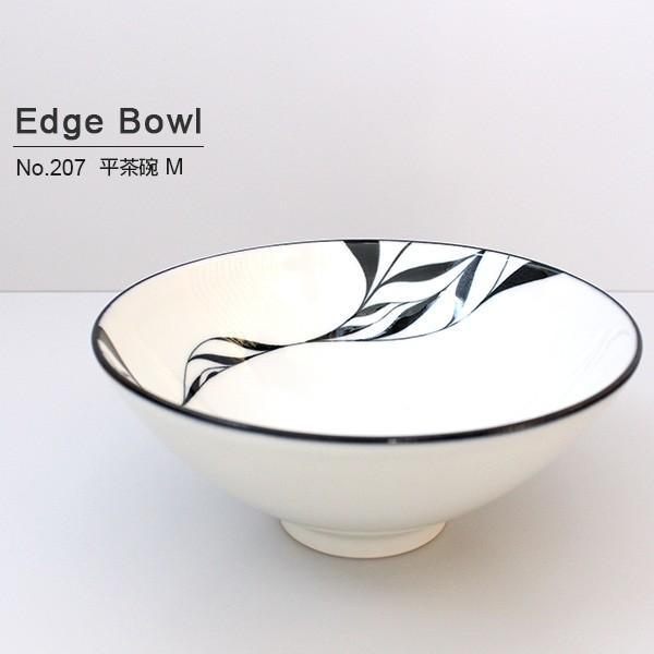 砥部焼 おしゃれ 【エッジボウル M】 丼 器 茶碗 窯元 和将窯 Washo-207|wapal