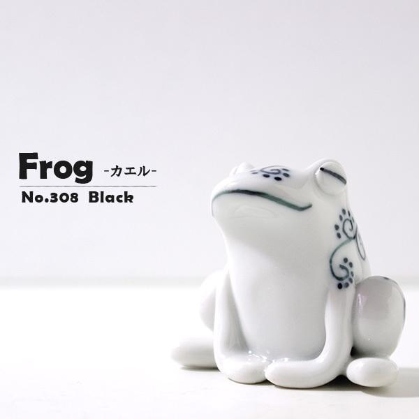 【カエルの置物】 砥部焼 おしゃれ 縁起物 蛙 フロッグ 窯元 和将窯 Washo-308 wapal