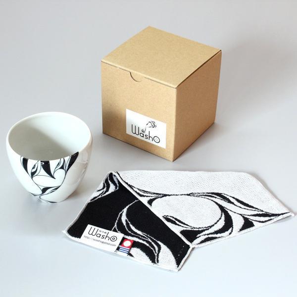 引出物 プレゼントギフト ラブカップ+ガーゼタオルセット 砥部焼 今治タオル 窯元 和将窯 Washo A-4 wapal