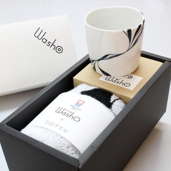 引出物 プレゼントギフト フリーカップ+今治タオルセット 砥部焼 フェイスタオル 窯元 和将窯 Washo B-2|wapal