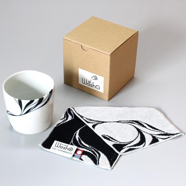 引出物 プレゼントギフト フリーカップ+ガーゼタオルセット 砥部焼 今治タオル 窯元 和将窯 Washo B-4 wapal