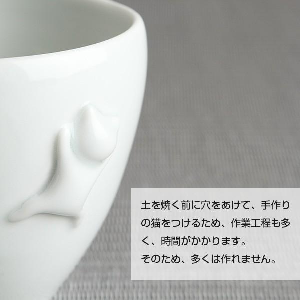 猫のカップ 砥部焼 おしゃれ 【猫のかくれんぼ】 フリーカップ 受賞作品 窯元 和将窯 Washo-w4|wapal|06