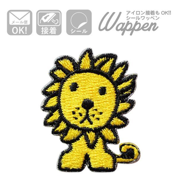 ワッペン ライオン ディックブルーナ 名前 作り方 D02Y9368|wappenstore