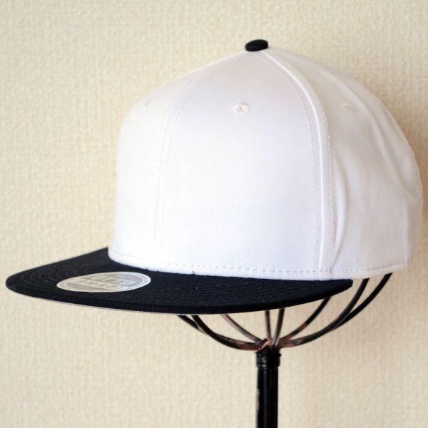 帽子/キャップ オットー Otto フラットバイザー コットンツイル(ブラック×ホワイト) H1038 *メール便不可|wappenstore