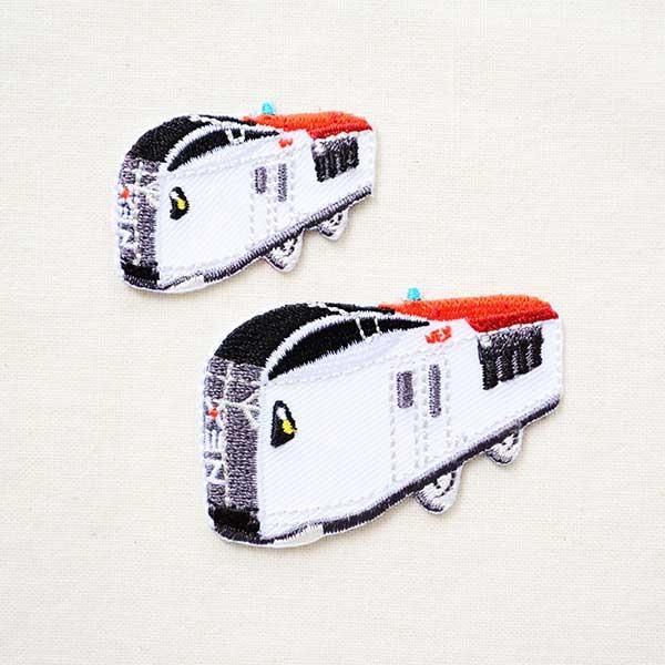 鉄道/電車 トレインワッペン 成田エクスプレス(2枚組) PR450-60765|wappenstore