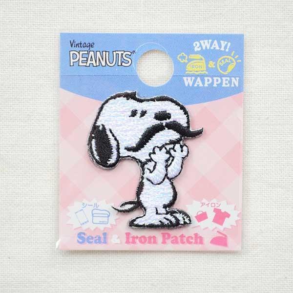 シールワッペン スヌーピー Snoopy(マスタッシュ/ヒゲ) S02Y9468 wappenstore 04