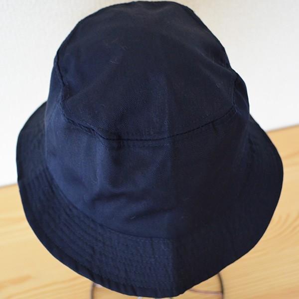 帽子/バケットハット トラックブランド Oil(ネイビー) U14 *メール便不可 wappenstore 04