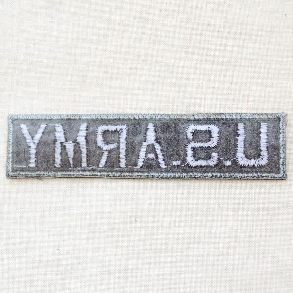ミリタリーワッペン U.S.Army アーミー Tab アメリカ陸軍(OD/カーキ) WM0007|wappenstore|03