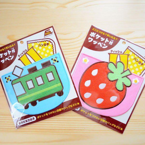 ポケット付ワッペン ルルルフレンズ(うさぎ/ピンク) XP1000-XP09 wappenstore 06