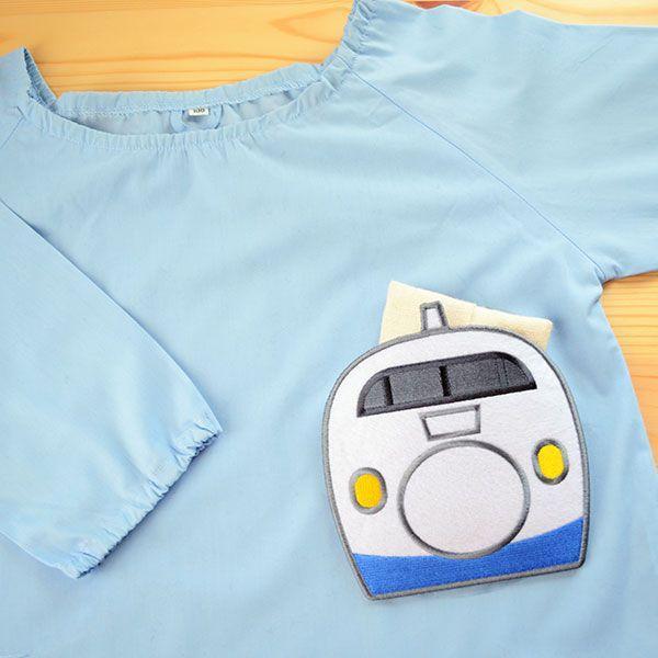 鉄道/電車 ポケット付トレインワッペン(N700系新幹線) XP1000-XP11|wappenstore|04