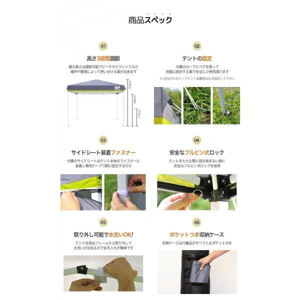 タープテント 3m ワンタッチ タープ テント 大型 キャスター付きケース サイドシート WAQ|waqoutdoor|13