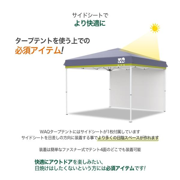 タープテント 3m ワンタッチ タープ テント 大型 キャスター付きケース サイドシート WAQ|waqoutdoor|07