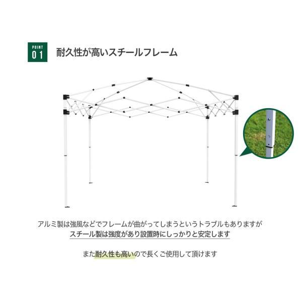 タープテント 3m ワンタッチ タープ テント 大型 キャスター付きケース サイドシート WAQ|waqoutdoor|08